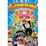 One Piece - Chopperman n° 04
