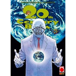 20th Century Boys - Ristampa n° 20