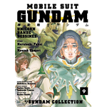Gundam Collection - Unicorn - Bande Dessinee n° 09